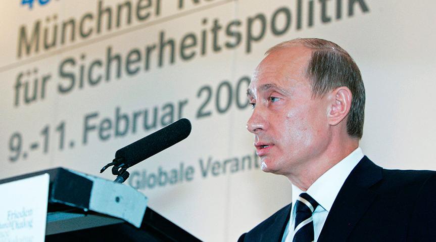 Putin's 2007 Munich Speech Radiated Leadership Idealism &Wisdom